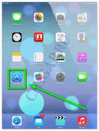 Чи Гап для iPad