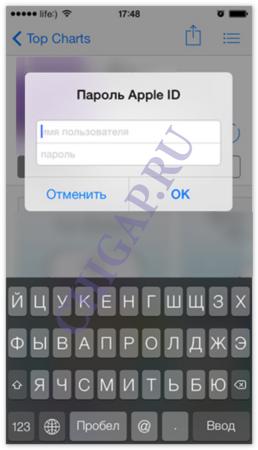 Чи Гап для iPhone