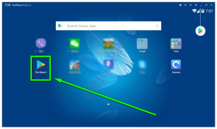 Чи Гап для Windows 8